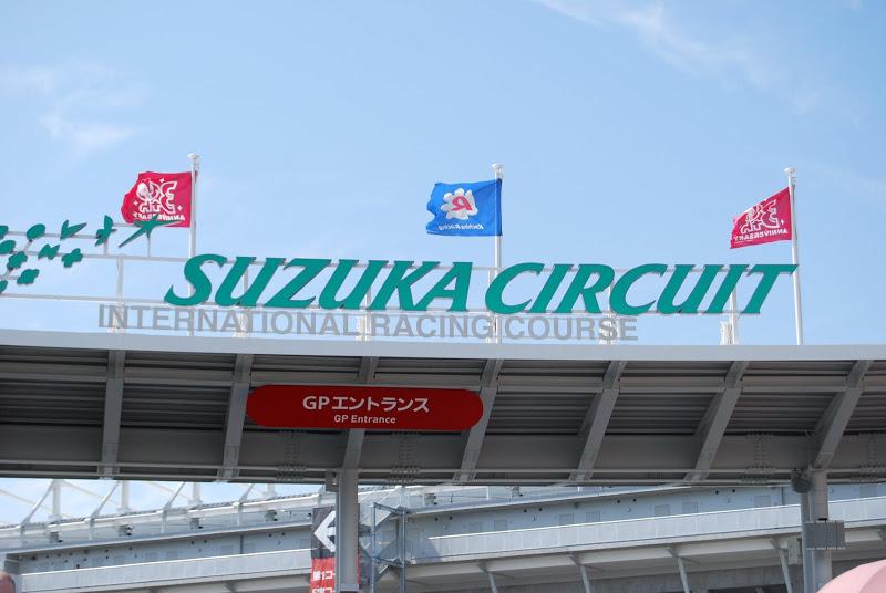Suruga Performance au Super GT de Suzuka DSC_0002