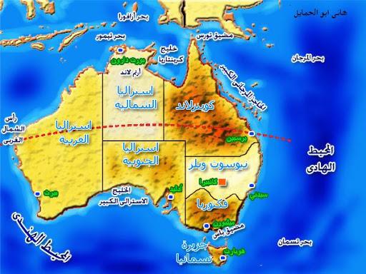 خرائط قارة استراليا G2M_0046