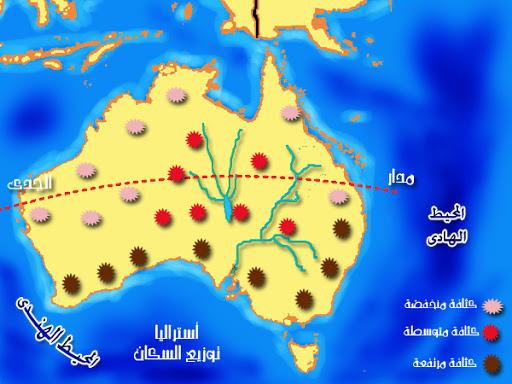 خرائط قارة استراليا G2M_0053