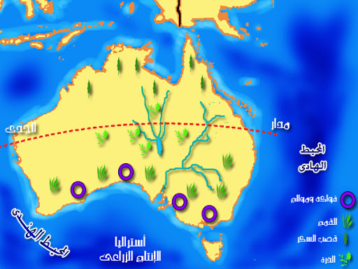خرائط قارة استراليا G2M_0054