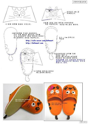 خياطة احذية للاطفال رائعة جدا Pantufas1