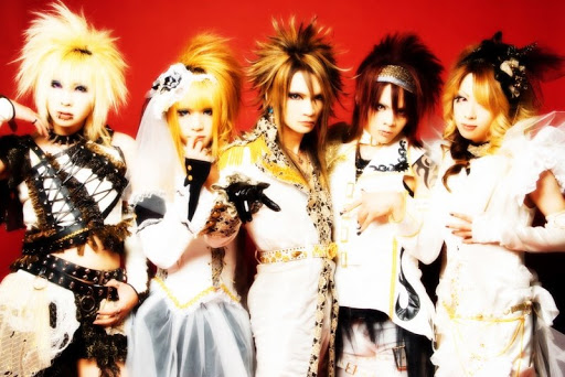 photo du groupe Dio_-_distraught_overlord_223