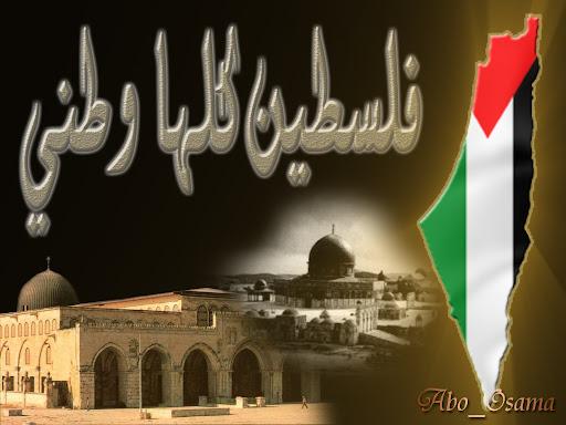 فلسطين أرض وتاريخ %D8%B7%C2%B8%D8%B8%C2%BE%D8%B7%C2%B8%C3%A2%E2%82%AC%E2%80%8D%D8%B7%C2%B7%D8%A2%C2%B3%D8%B7%C2%B7%D8%A2%C2%B7%D8%B7%C2%B8%D8%B8%C2%B9%D8%B7%C2%B8%C3%A2%E2%82%AC%20%20%D8%B7%C2%B8%D8%A6%E2%80%99%D8%B7%C2%B8%C3%A2%E2%82%AC%E2%80%8D%D8%B7%C2%B8%C3%A2%E2%82%AC%D8%8C%D8%B7%C2%B7%D8%A2%C2%A7%20%D8%B7%C2%B8%D8%AB%E2%80%A0%D8%B7%C2%B7%D8%A2%C2%B7%D8%B7%C2%B8%C3%A2%E2%82%AC%20
