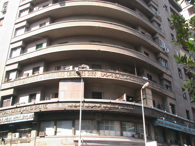 PIX FROM MY TRIP TO CAIRO IMG_4146