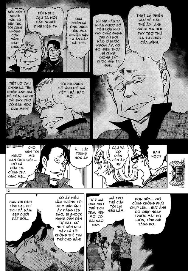 Conan Chap 811: Đạo Cụ Công Việc 12