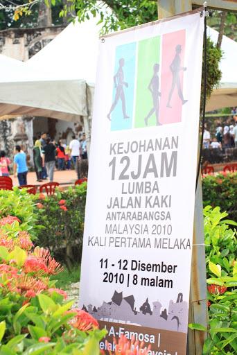 12 heures de Melaka (Malaisie): 10-11/12/2011 IMG_0105