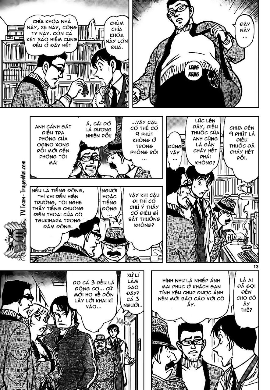 Conan Chap 810: Bọt Bia, Hơi Nóng Và Khói 13
