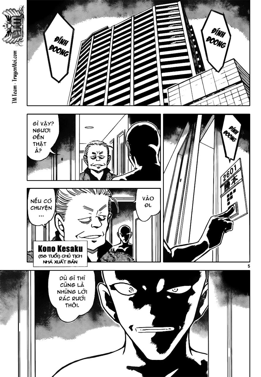 """Conan Chap 809: Dấu Vết """"Từng Ở Trong Phòng"""" 05"""