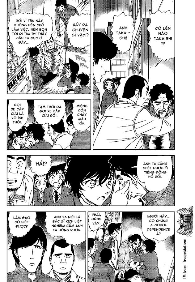Conan Chap 812: Vụ Án Chưa Được Giải Quyết Của Kudo Yusaku 04