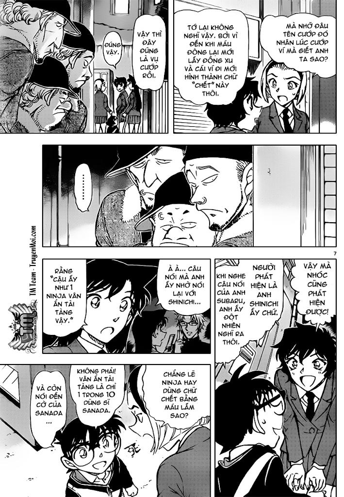 Conan Chap 814: Em Có Phải là Conan? 07