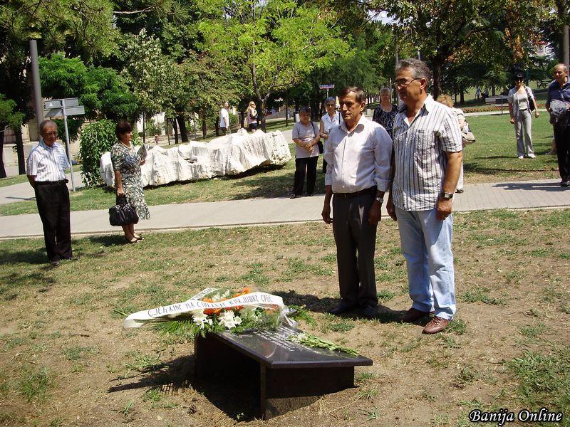 """Парастос жртвама """"Олује"""", субота 4.8.2012. P8040085"""