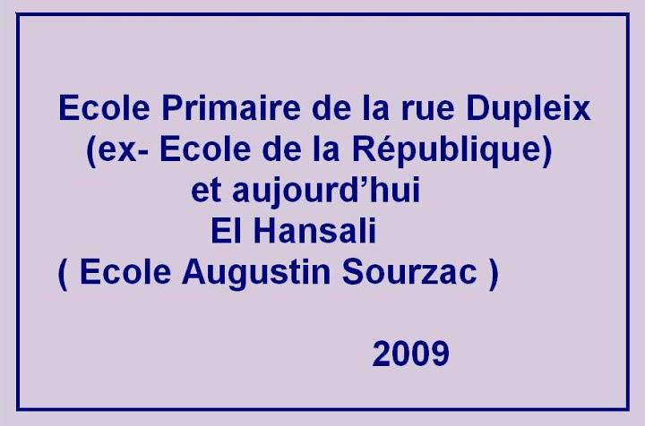 ECOLE DUPLEIX CASABLANCA Image0