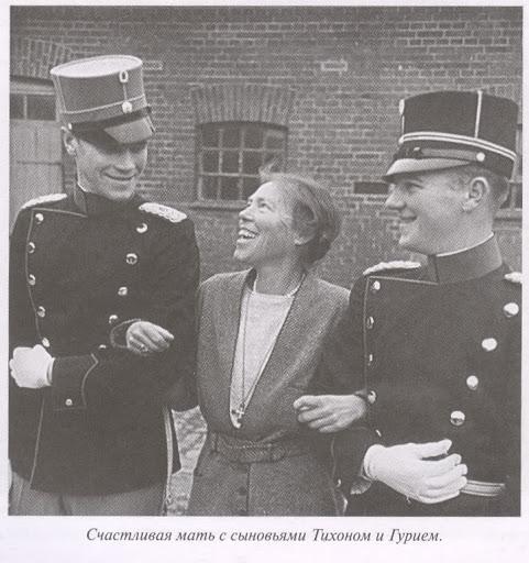 Grandes duques y G. Duquesas: Jorge, Xenia y Olga - Página 5 Lgawithhersons2