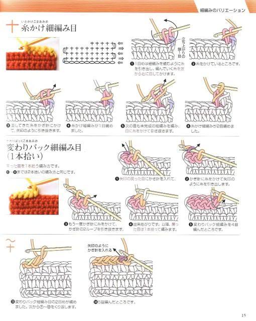 Những mũi MÓC (1) Crochet12