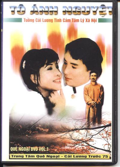 Tô Ánh Nguyệt (Trước năm 75) Toanhnguyetal7