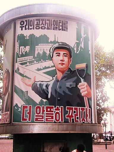 Fotos de las Crónicas de Un Viaje a Corea Propaganda