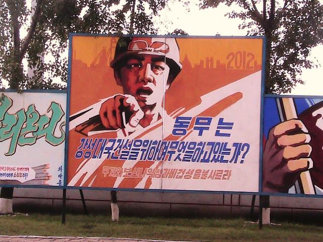 Fotos de las Crónicas de Un Viaje a Corea Aceria%20Kangson%20-%20Propaganga%20%283%29