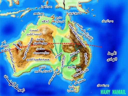 خرائط قارة استراليا G2M_0049