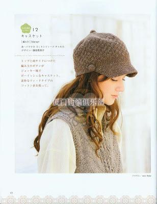 Mẫu móc nón M030 012