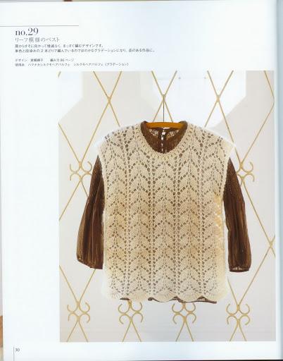 Áo, váy... (M001) - Page 2 330
