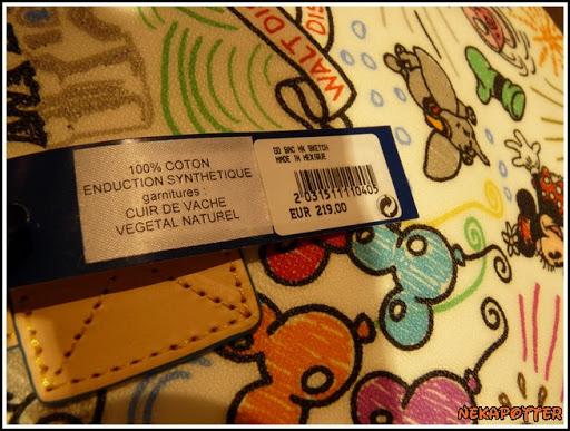 Les accros du shopping P1040864