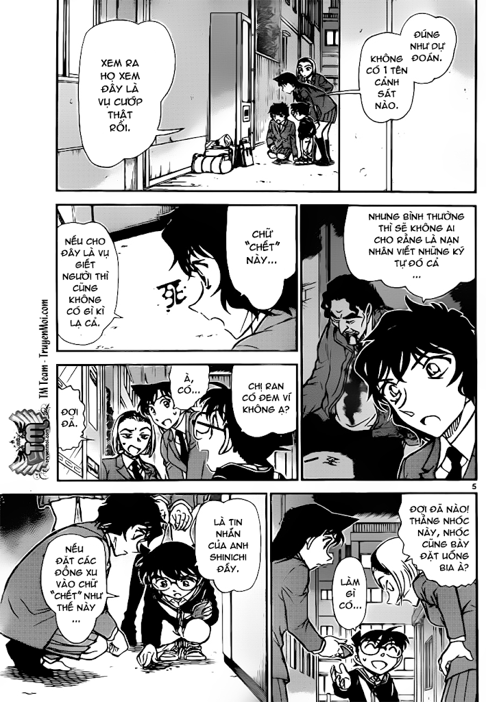 Conan Chap 814: Em Có Phải là Conan? 05