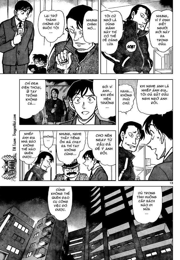 Conan Chap 811: Đạo Cụ Công Việc 13