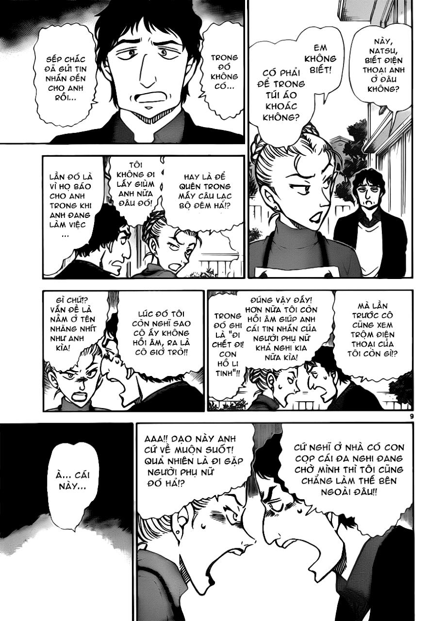 Conan Chap 801: Người Không Bao Giờ Cười 09