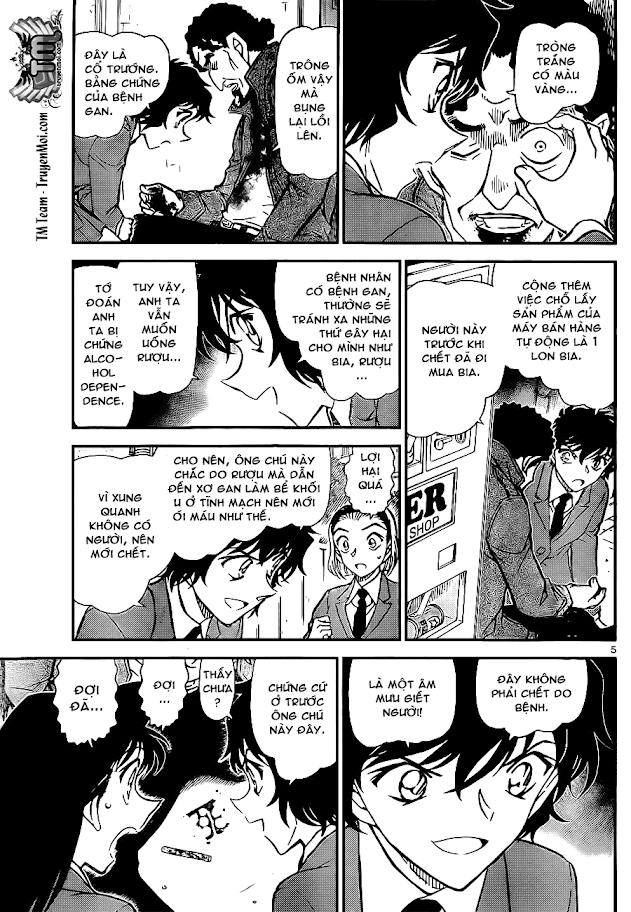 Conan Chap 812: Vụ Án Chưa Được Giải Quyết Của Kudo Yusaku 05