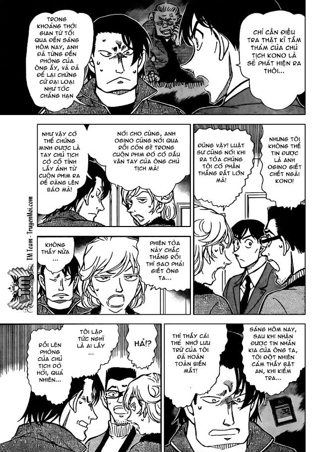 Conan Chap 811: Đạo Cụ Công Việc 11