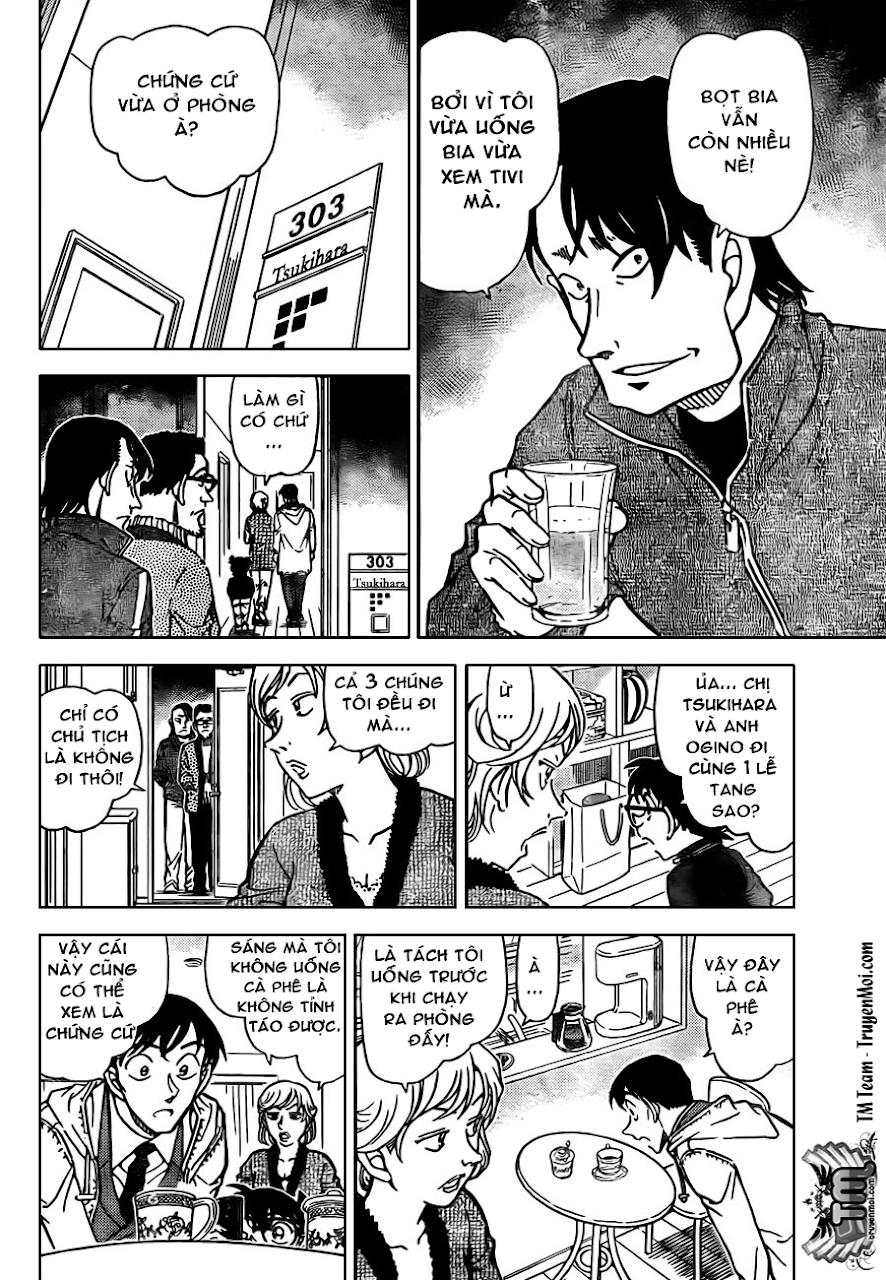 """Conan Chap 809: Dấu Vết """"Từng Ở Trong Phòng"""" 14"""