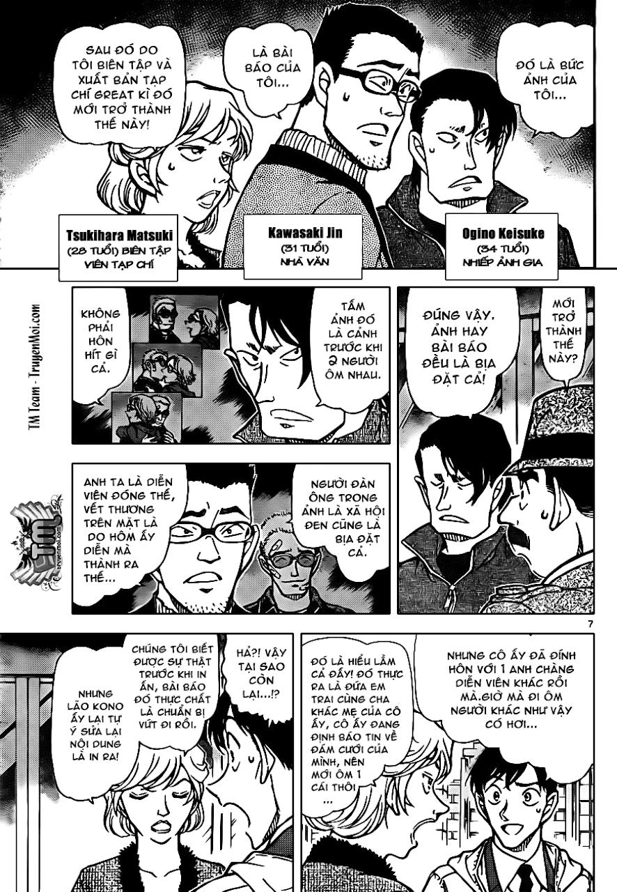 Conan Chap 810: Bọt Bia, Hơi Nóng Và Khói 07