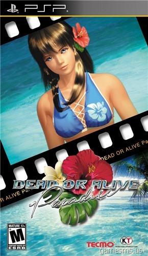 Dead or Alive: Paradise Dead%20or%20Alive%20Paradise%20%28PSP%29%20ENG%5B16%5D