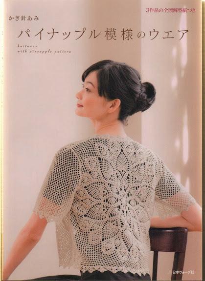 Áo, váy... (M001) - Page 2 001
