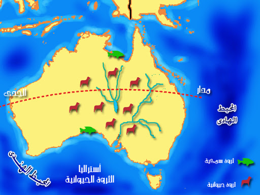 خرائط قارة استراليا G2M_0055