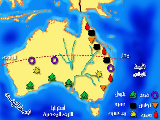 خرائط قارة استراليا G2M_0056