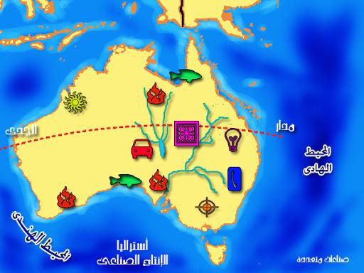 خرائط قارة استراليا G2M_0057