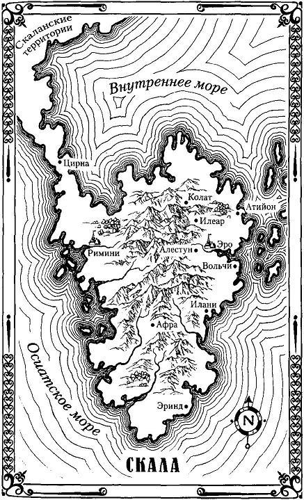 Cara: Masters~ - Page 3 Map_2