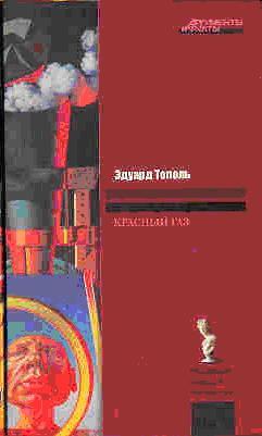 О кино и литературе - Страница 3 Cover