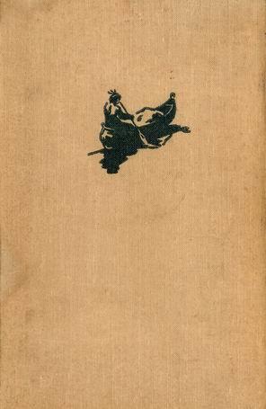 """Теннер Дж. """"Тридцать лет среди индейцев: рассказ о похищении и приключениях Джона Теннера"""" Cover"""