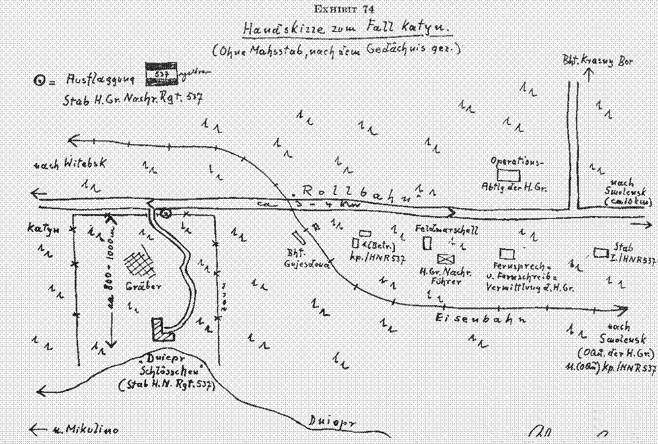 Карта, нарисованная Оберхойзером Sa05unit