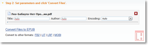 Как конвертировать книги в любой формат 05-17-35