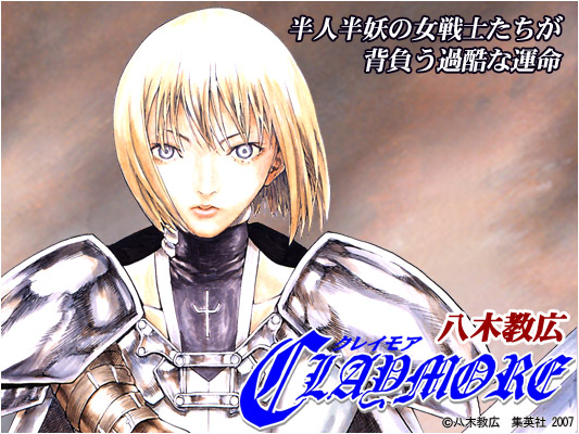 Claymore Claymore