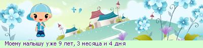 Приветик Центральному району!!!!! - Страница 3 08_27_4D3750D0_RmoemuPmalqSuPuZe_20_32