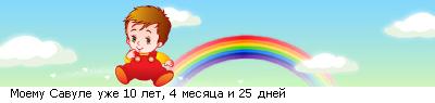 Кузнечный, Сельхозтехника, СМУ 67_49_4B12E0D0_RmoemuPRsavulePuZe_0_26_