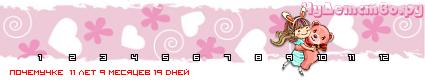 прививка АКДС  в вопросах и ответах - Страница 5 2097_cxbP
