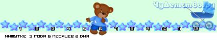 детская поликлиника №6 - Страница 4 31243_X0VI