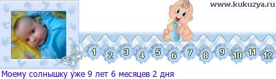 Прописка (регистрация) ребенка 1_14_13026908170.84057900_5_2_14925.875_3300CC_edcfc5cdd520d3cfccced9dbcbd520d5d6c5