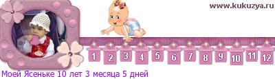 Мультиварка и всё о ней (закрыто, см. продолжение) 3_13_12874539320.48568100_3_2_14628.875_9900FF_edcfc5ca20f1d3c5ced8cbc5