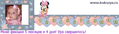 ДОСТИНЕКС. 7_18_12861212600.75604600_3_1_7304.875_9900FF_edcfc5ca20c6c5c0dbcbc5203520cdc5d3d1c3c5d720c9203420c4ced121
